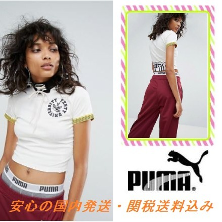 PUMA☆X Fenty Cropped Vintage Tee In Cream♪