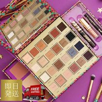 ホリデー限定☆tarte☆Tarteist Trove Collector's Set パレット