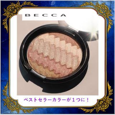 Shimmering Skin Perfector Pressed Highlighterハイライター