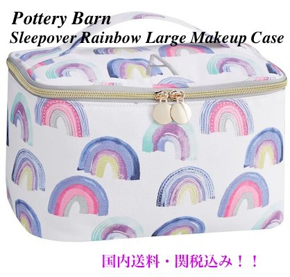 【Pottery Barn】メイクアップポーチ☆名入れ可♪