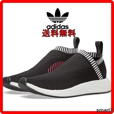 adidas Originals NMD_CS2 PK BA7189