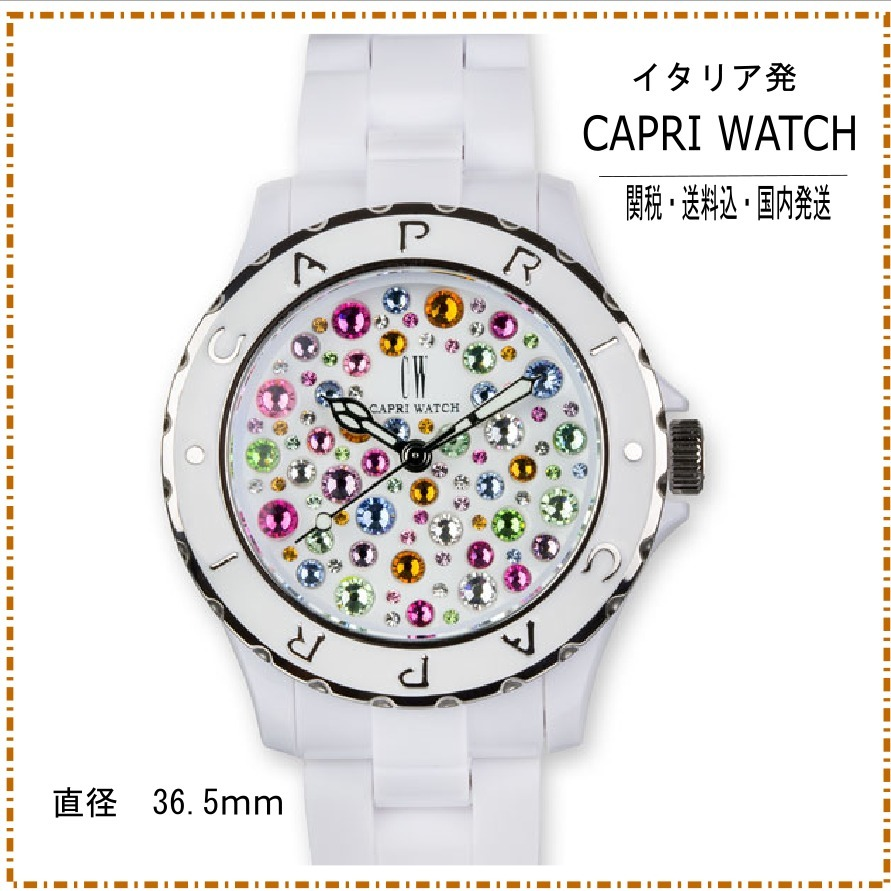 セレブも注目「CAPRI WATCH」MultiJoy Collection ウォッチ