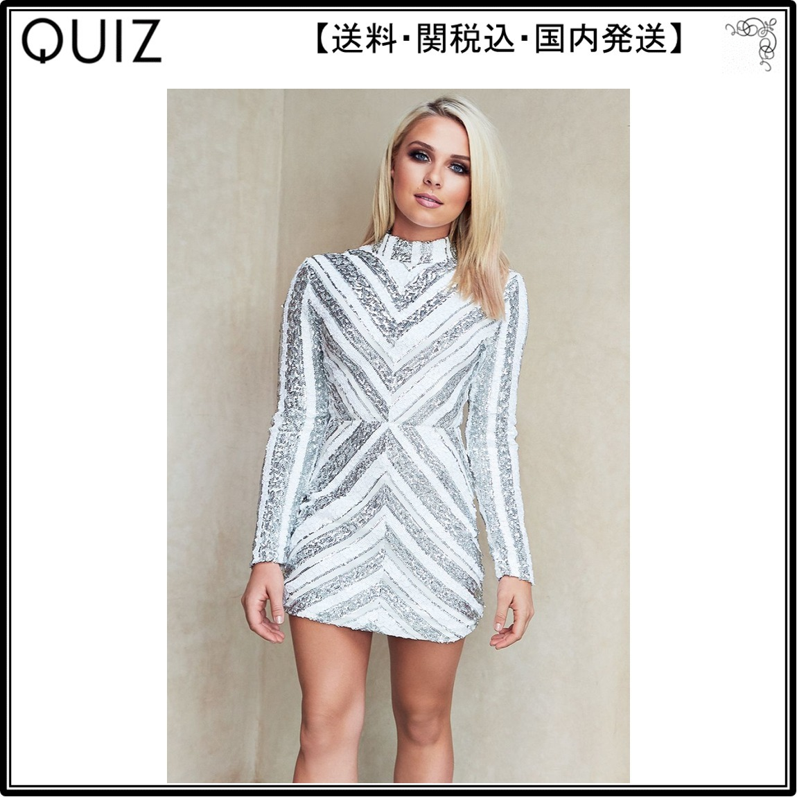 【海外限定】Quiz人気ドレス☆Gabby's White and Silver Long Sl