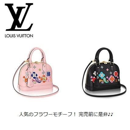 【2017AW】Loius Vuitton★Alma BB★人気のフラワー