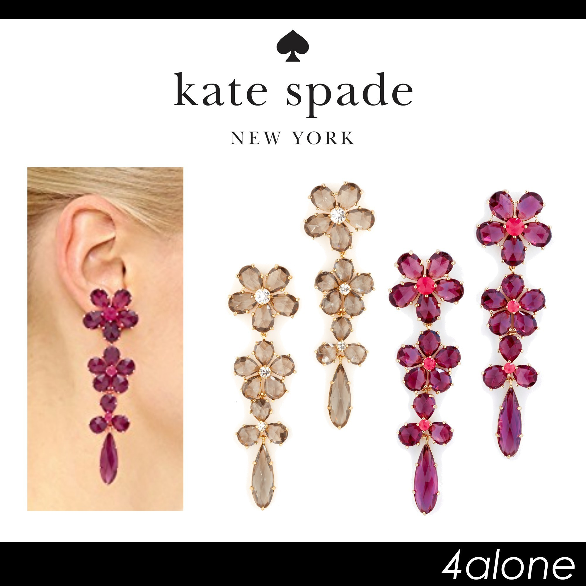 ♡kate spade new york♡フルブルームピアス