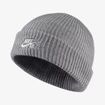 NIKE SB 628684-064 FISHERMAN BEANIE MINERAL DARK GRAY HEATHE
