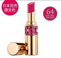 国内完売色★YSL-Rouge Volupte Shine NO.64,NO63★即発可能