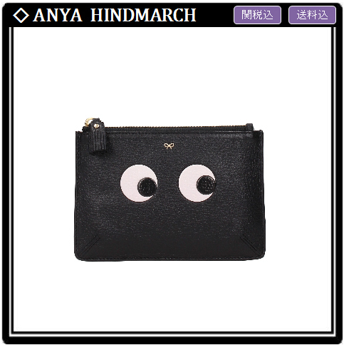 【ANYA HINDMARCH】SMALL EYES ポーチ BLACK 関税・送料込