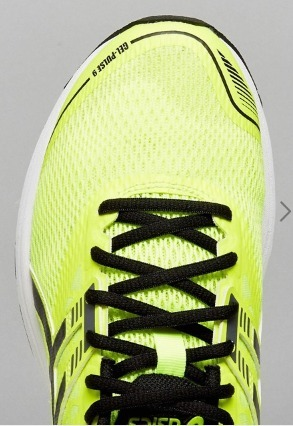 Asics Gel-Pulse ランニングトレーナーIn Yellow T7D3N-0790