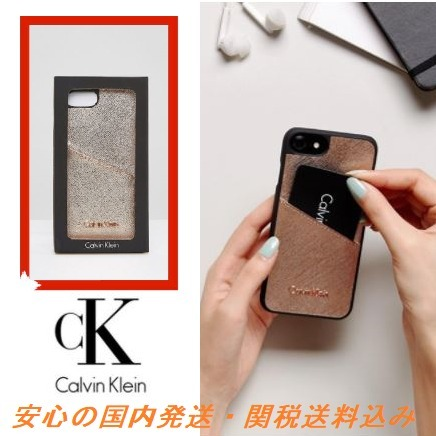 Calvin Klein☆Iphone 7 Metallic Phone Case with Logo♪