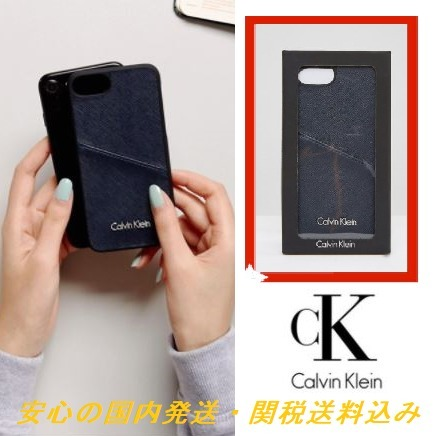Calvin Klein☆Iphone 7 Phone Case with Logo♪