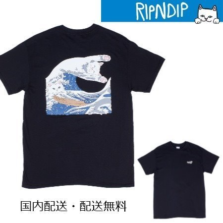 ☆RIPNDIP☆The Great Wave Of Nerm Tee