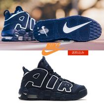 AIR MORE UPTEMPO GS OBSIDIAN/OBSIDIAN-WHITE モアアップテンポ