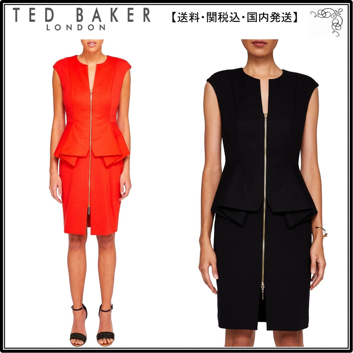 【関税込】TED BAKER ワンピース☆Jamthun Structured Zip Detai