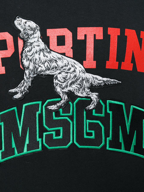 MSGM sweat a imprime chien スウェット