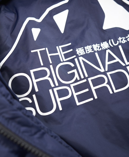 """superdry(乾燥しなさい) """"Hooded Box Quilt Fuji Jacket""""(関送込"""