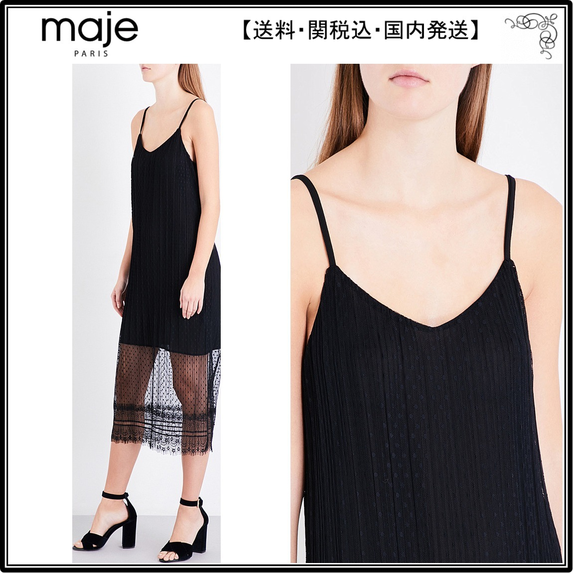 【関税込】majeドレス☆Raelys lace slip dress