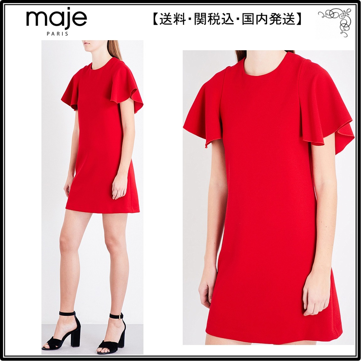 【関税込】majeドレス☆Rastel flared-sleeve dress