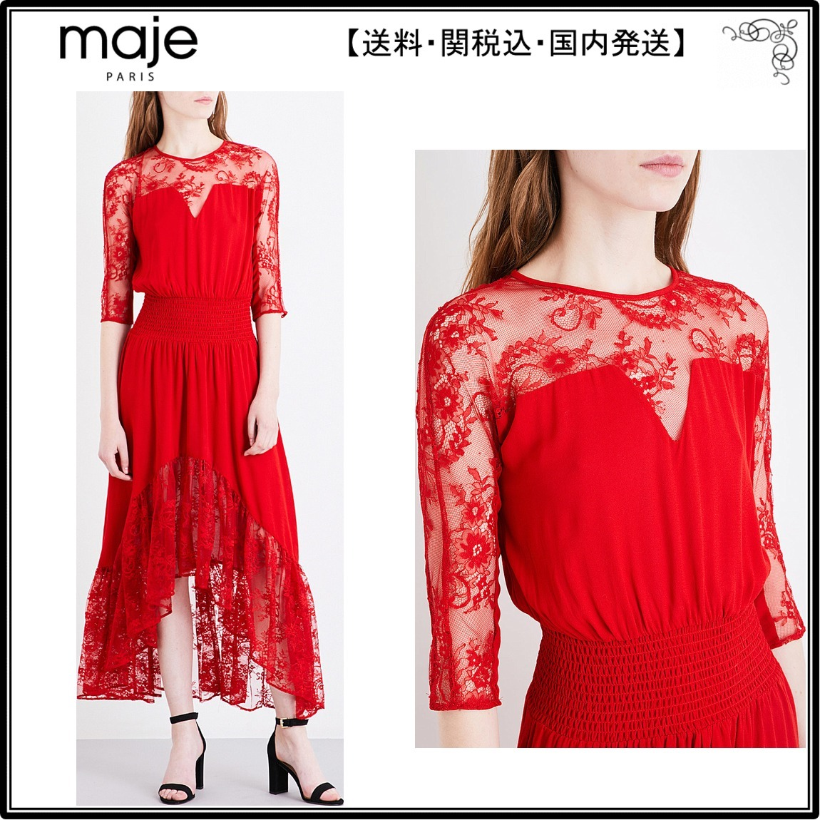 【関税込】majeドレス☆Ritema floral-panel chiffon and lace m