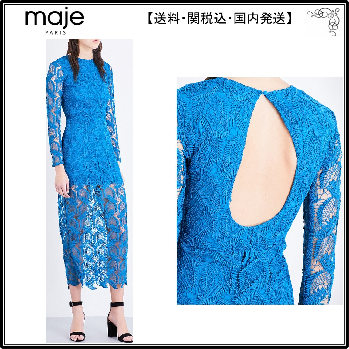 【関税込】majeドレス☆Rosane guipure-lace and crepe midi dre
