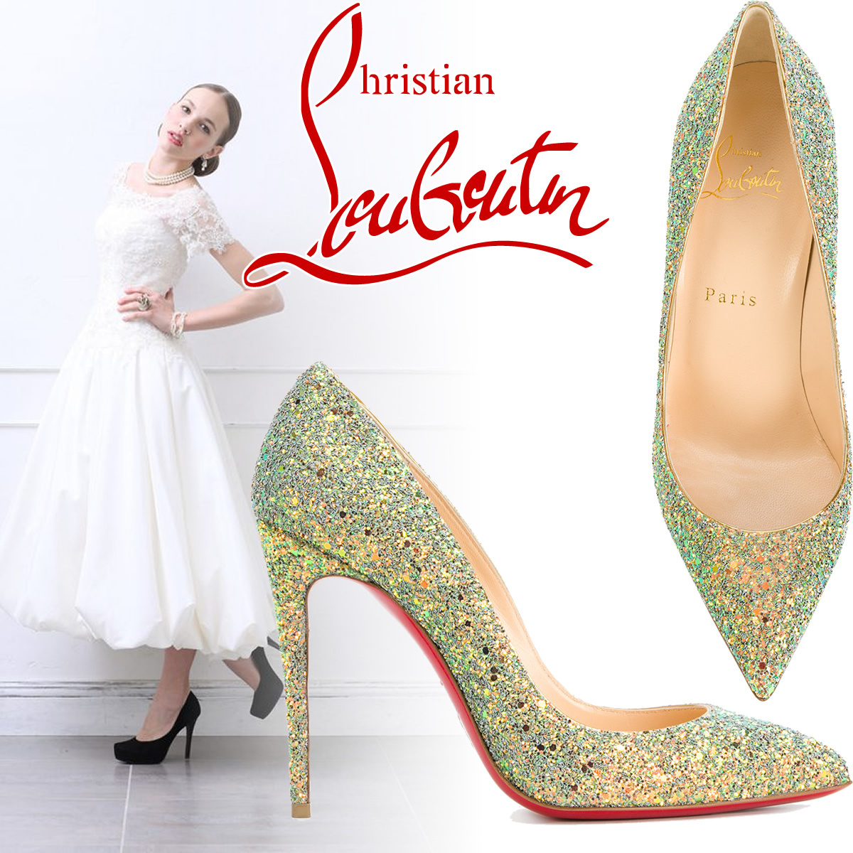 Christian Louboutin Pigalle ピガール パンプス 105mm GLITTER