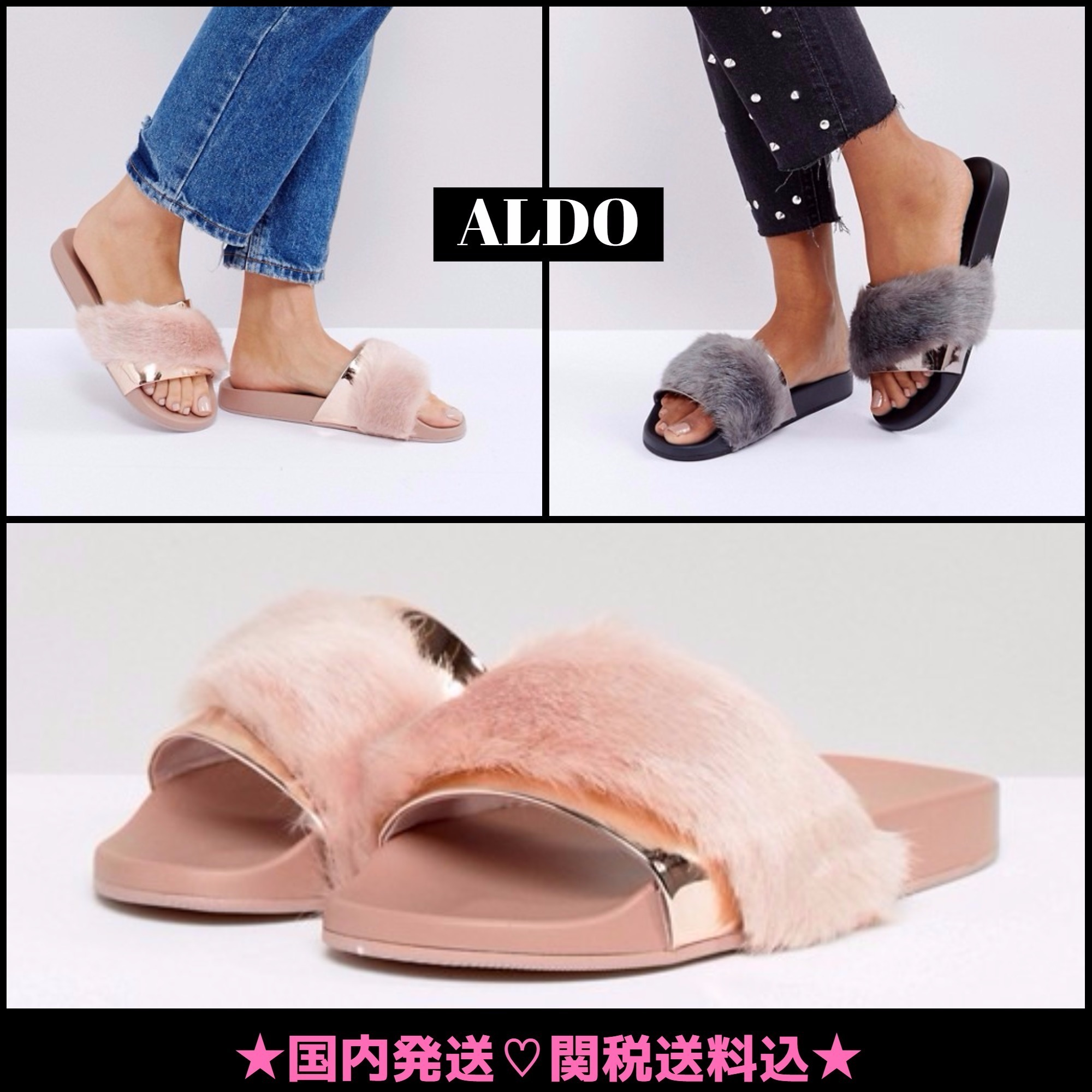 ★関税送料込★ALDO★新作!Gotta Faux Fur Sliders