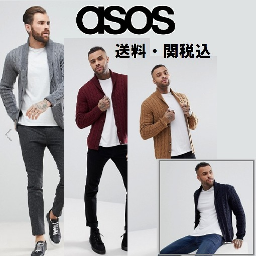 ASOS Cable ニットカーディガンWith Shawl Collar