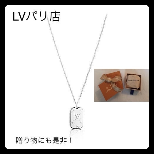 【Louis Vuittonパリ店】入手難!ロケットネックレス・モノグラム