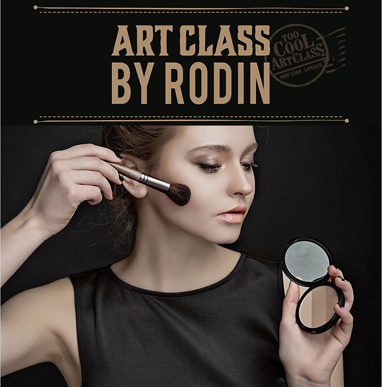 too cool for school■ART CLASS BY RODIN シェディング