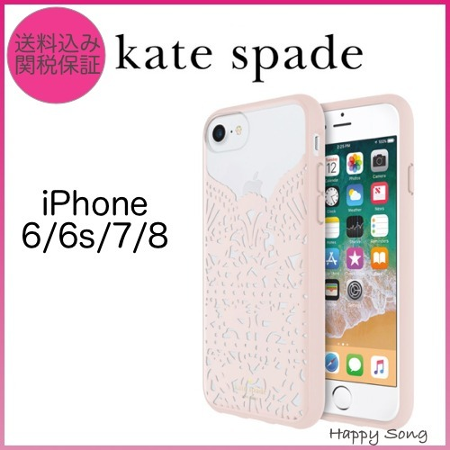 kate spade◆iPhone 6/6s/7/8◆可愛いレース◆ピンク