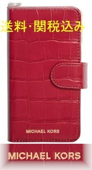大人気!! Michael Kors Electronic Leather Iphone 7 Cover