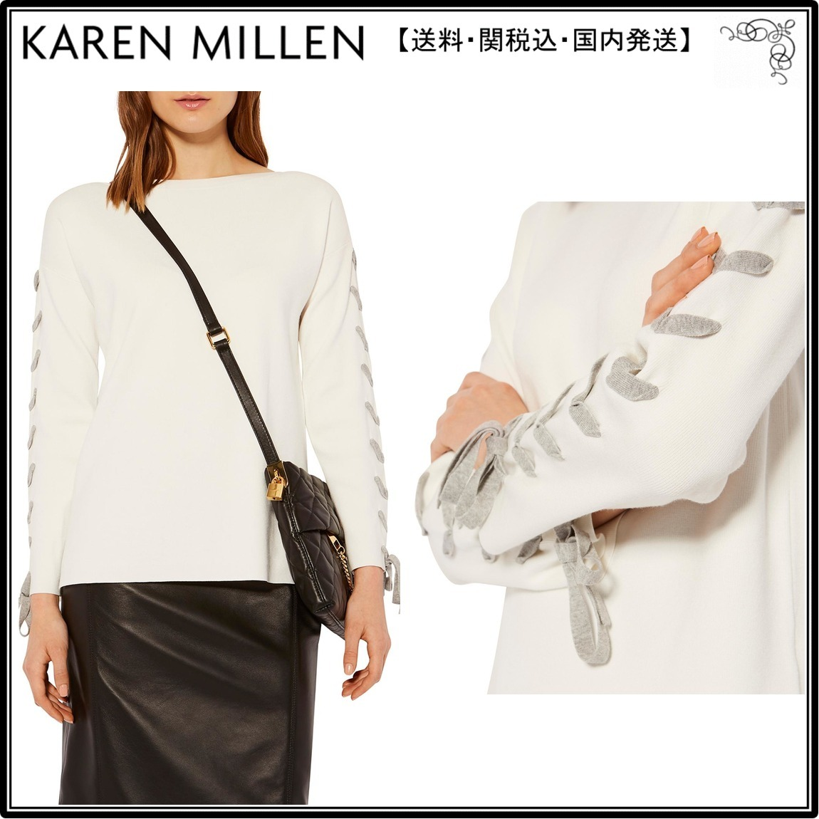 【海外限定】Karen Millen セーター☆Knitted Lace Detail Jumpe