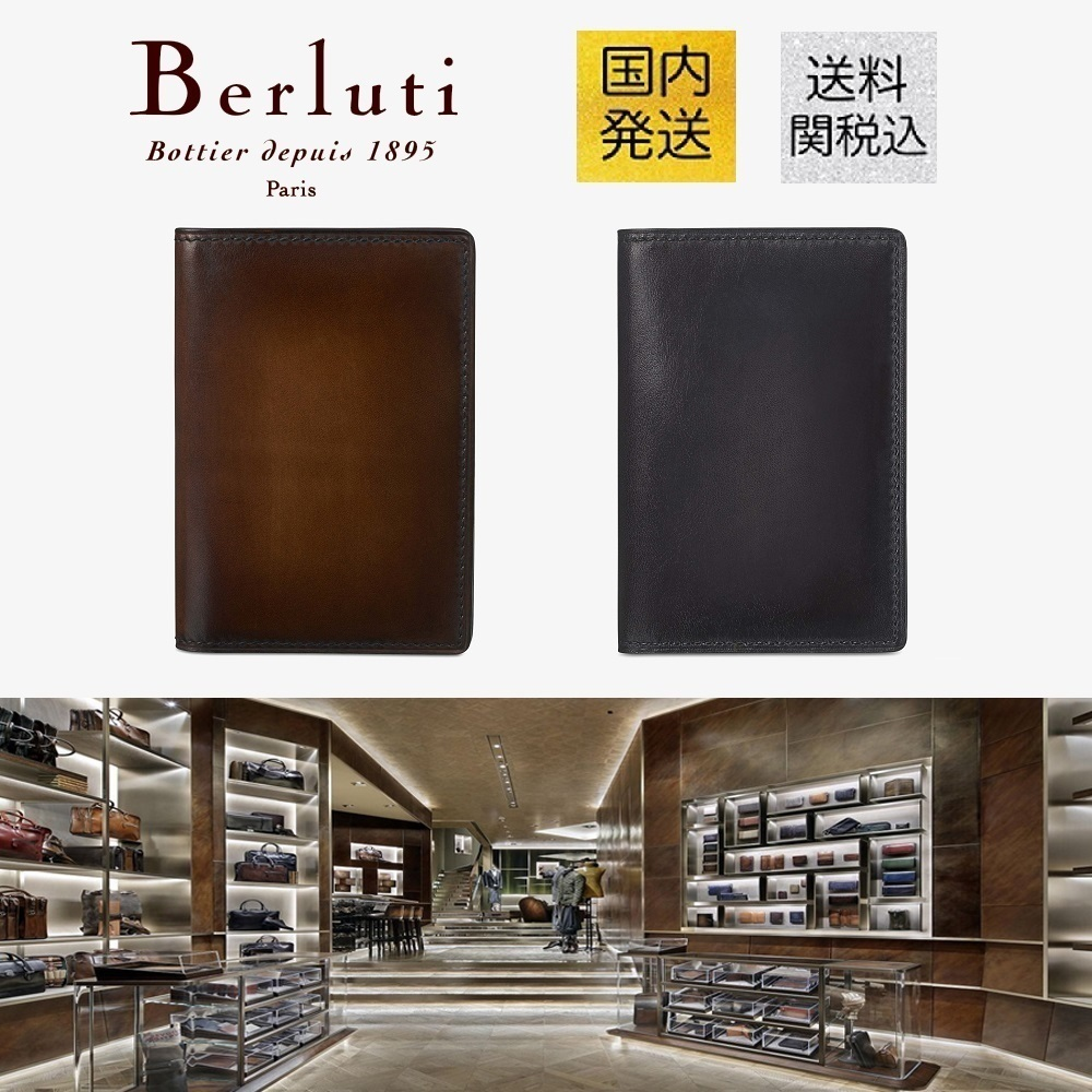 送料関税込!2018AW新作 Berluti Jagua Leather Card Holder