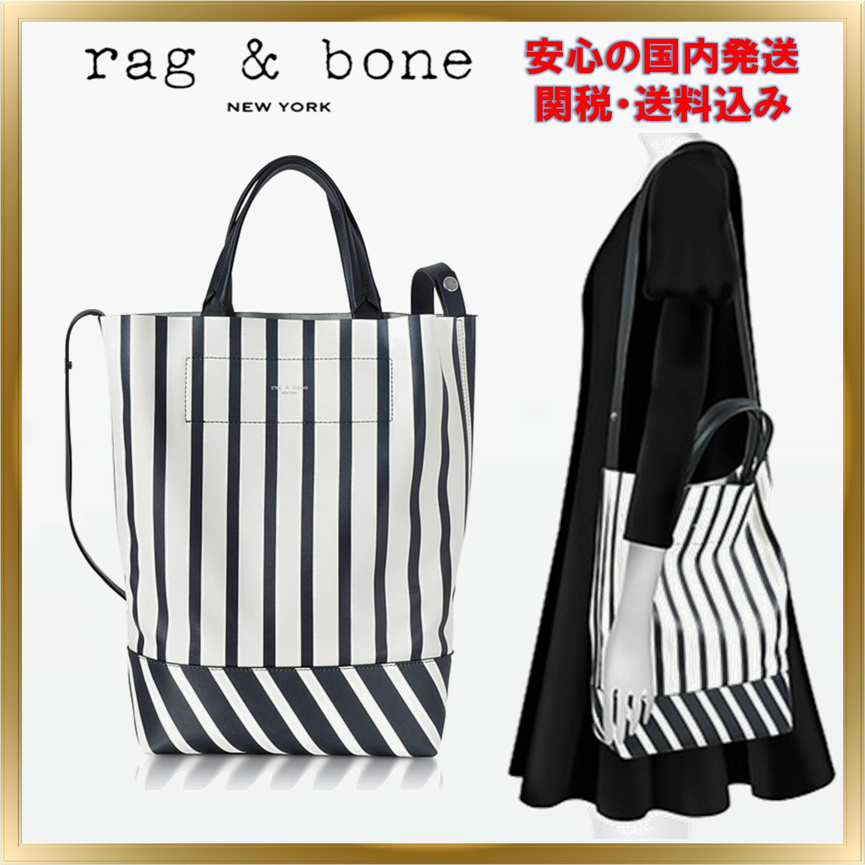◇ Rag & Bone ◇Striped Walker Covertible Tote【関税送料込】
