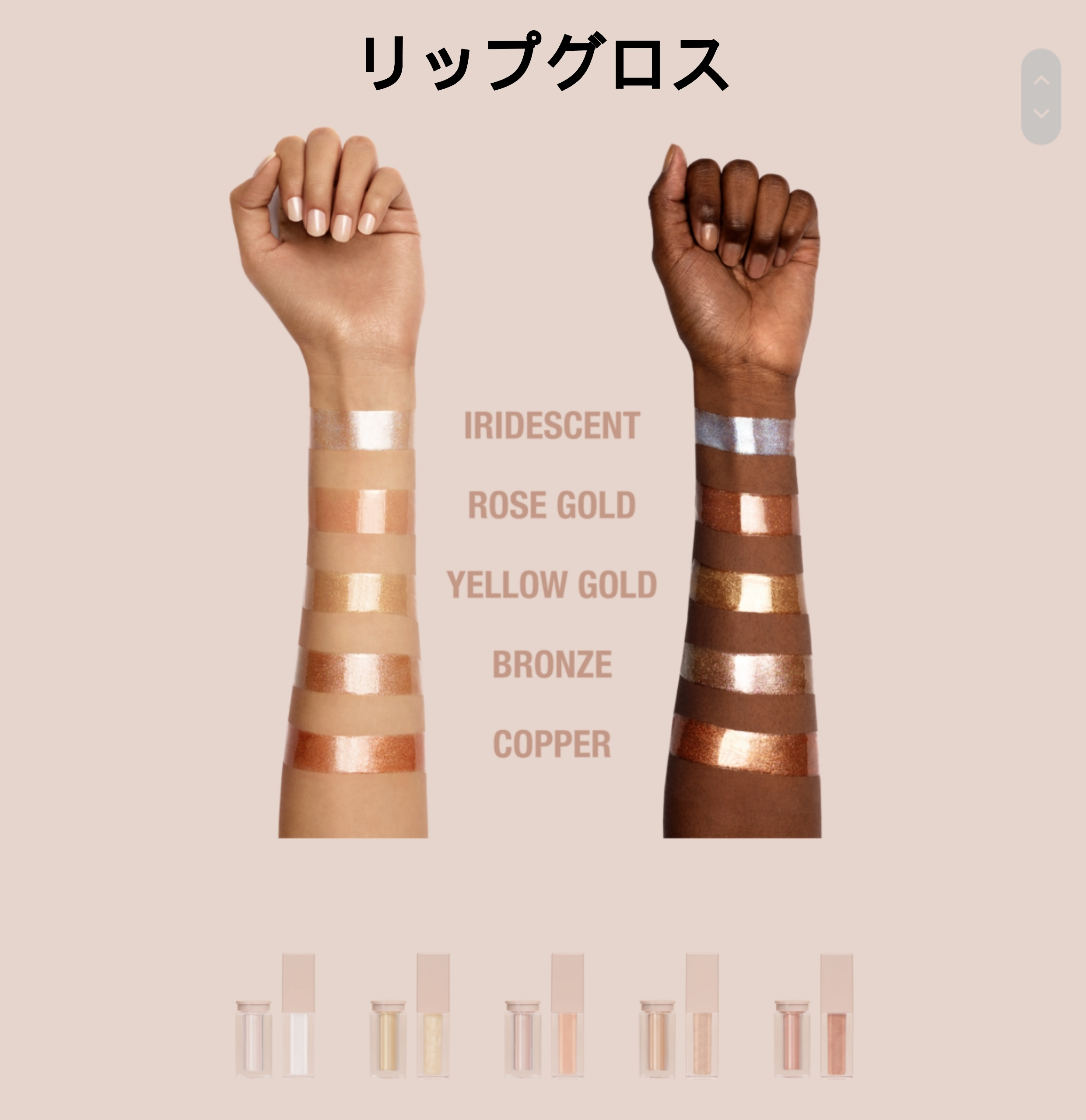 KKW BEAUTY☆ULTRALIGHT BEANS DUO ハイライターとリップグロス