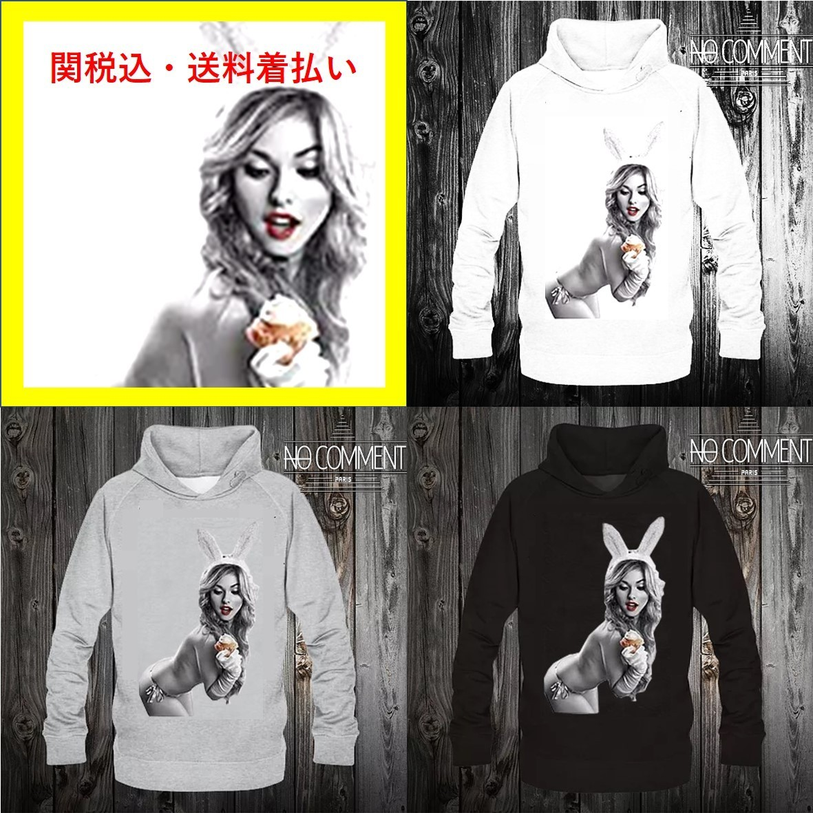 NO COMMENT Hoodies 【Playboy Cup-cake】