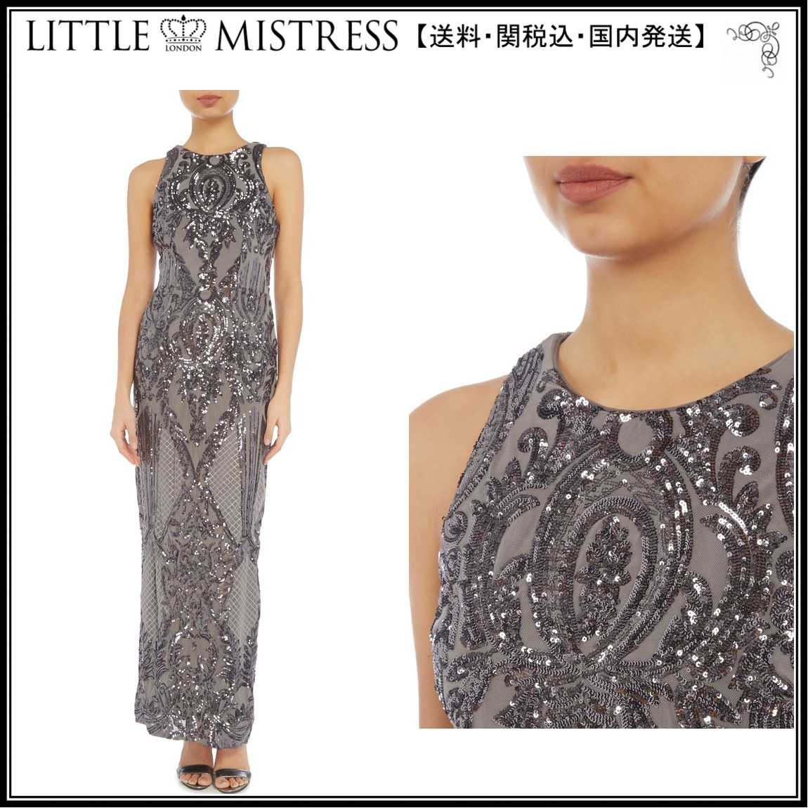 【海外限定】LittleMistress マキシドレス☆High Neck Sequin Dr