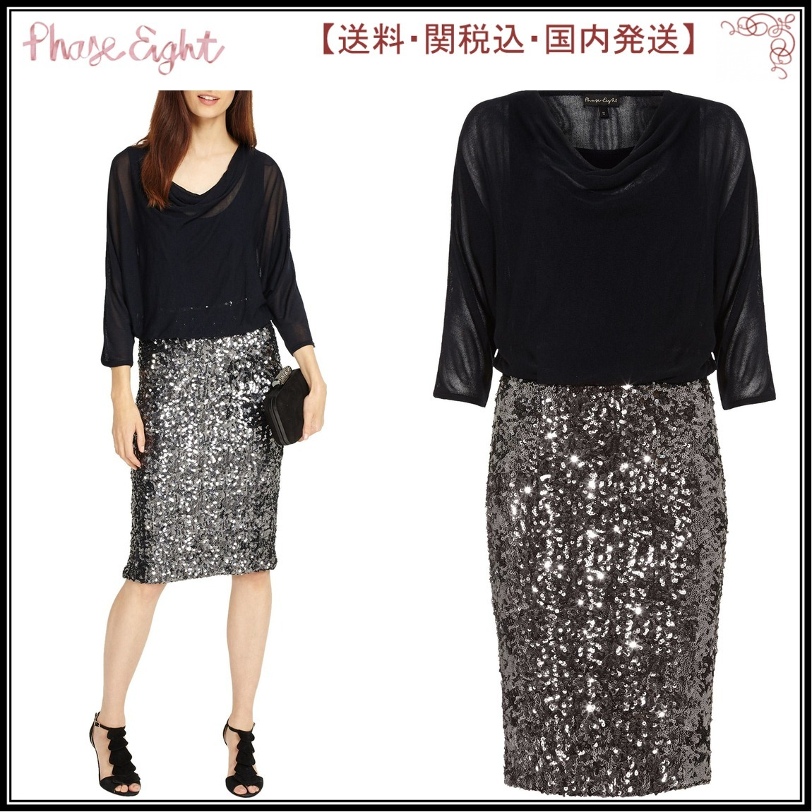 【関税込】PhaseEight ワンピース☆Sequin Adele Dress