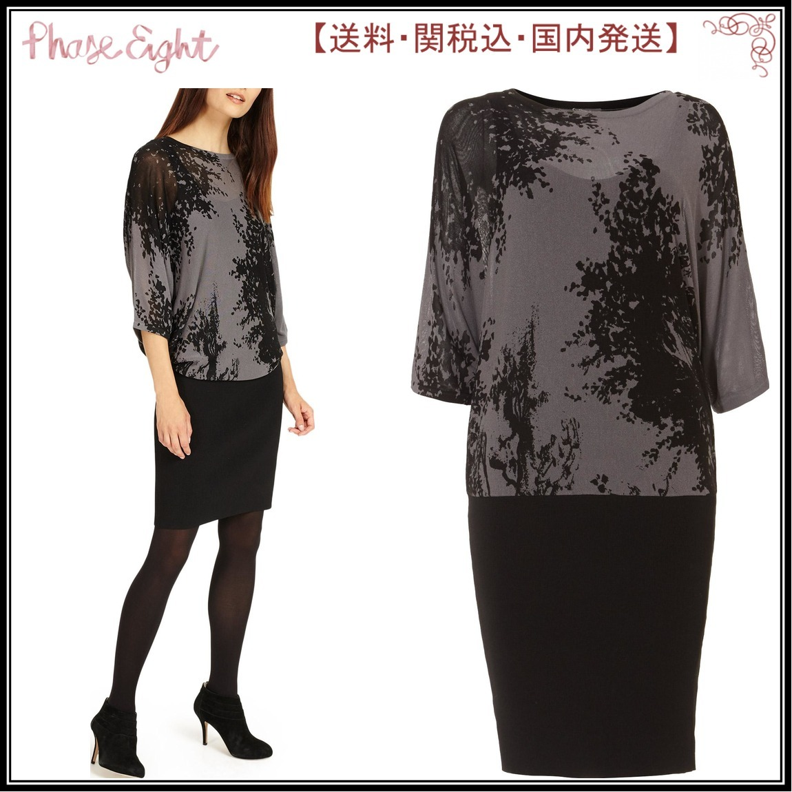 【関税込】PhaseEight ワンピース☆Tree Print Becca Dress