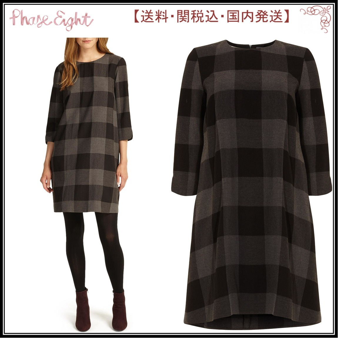 【関税込】PhaseEight ワンピース☆Check Swing Tunic Dress