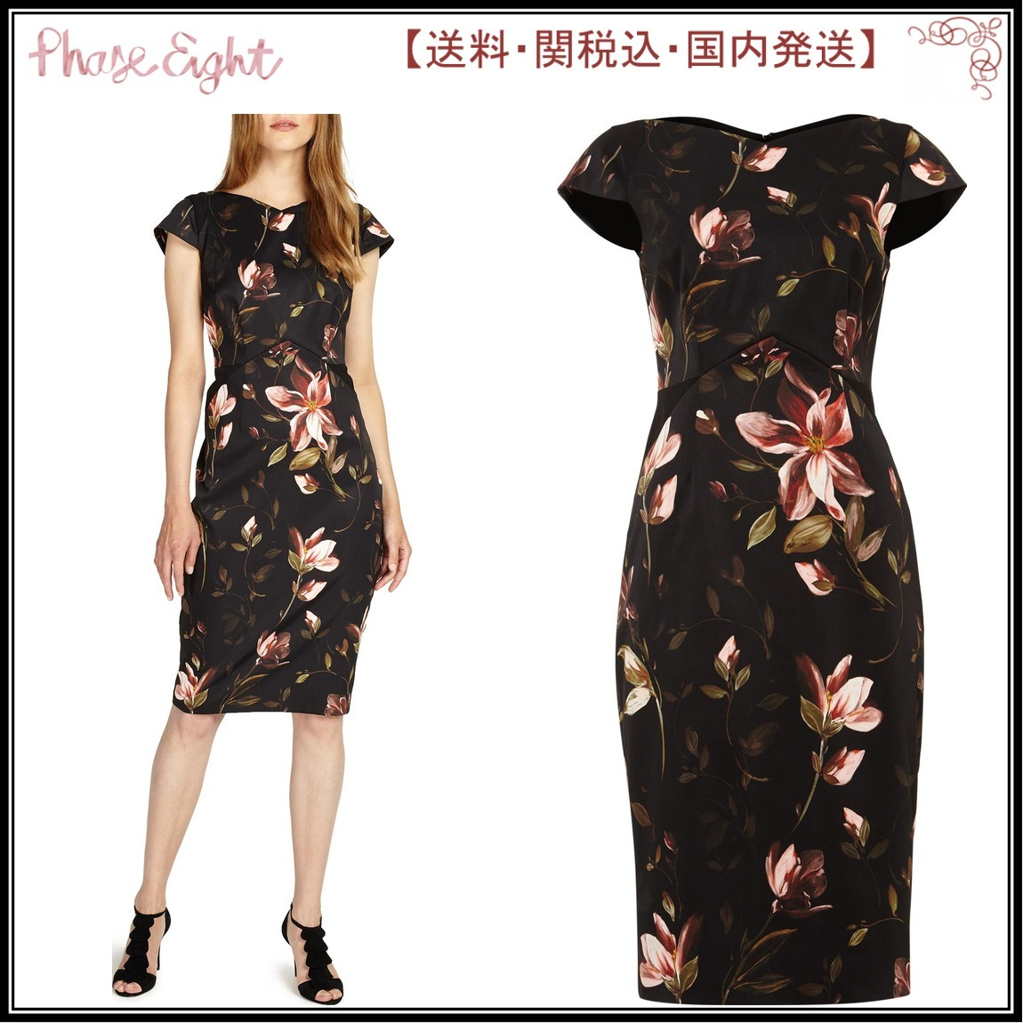 【関税込】PhaseEight ワンピース☆Kailey Print Dress