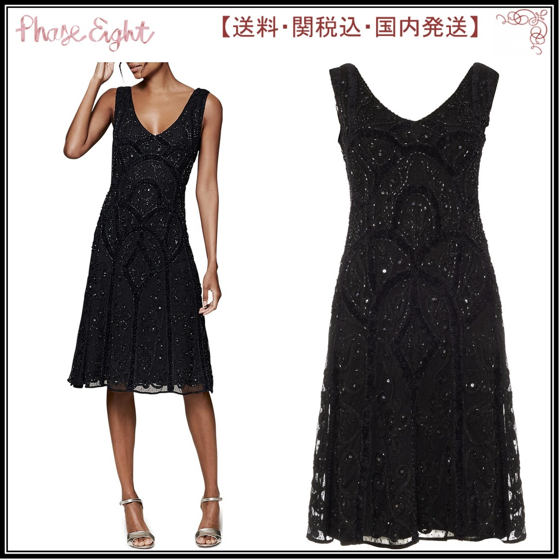 【関税込】PhaseEight ワンピース☆Elspeth Dress