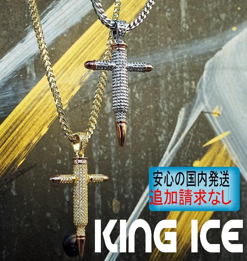 LA発★King Ice★HipHopペンダントThe Bullet Cross