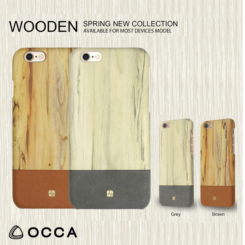 iPhone 8 用 ウッドパターン カバー/Wooden