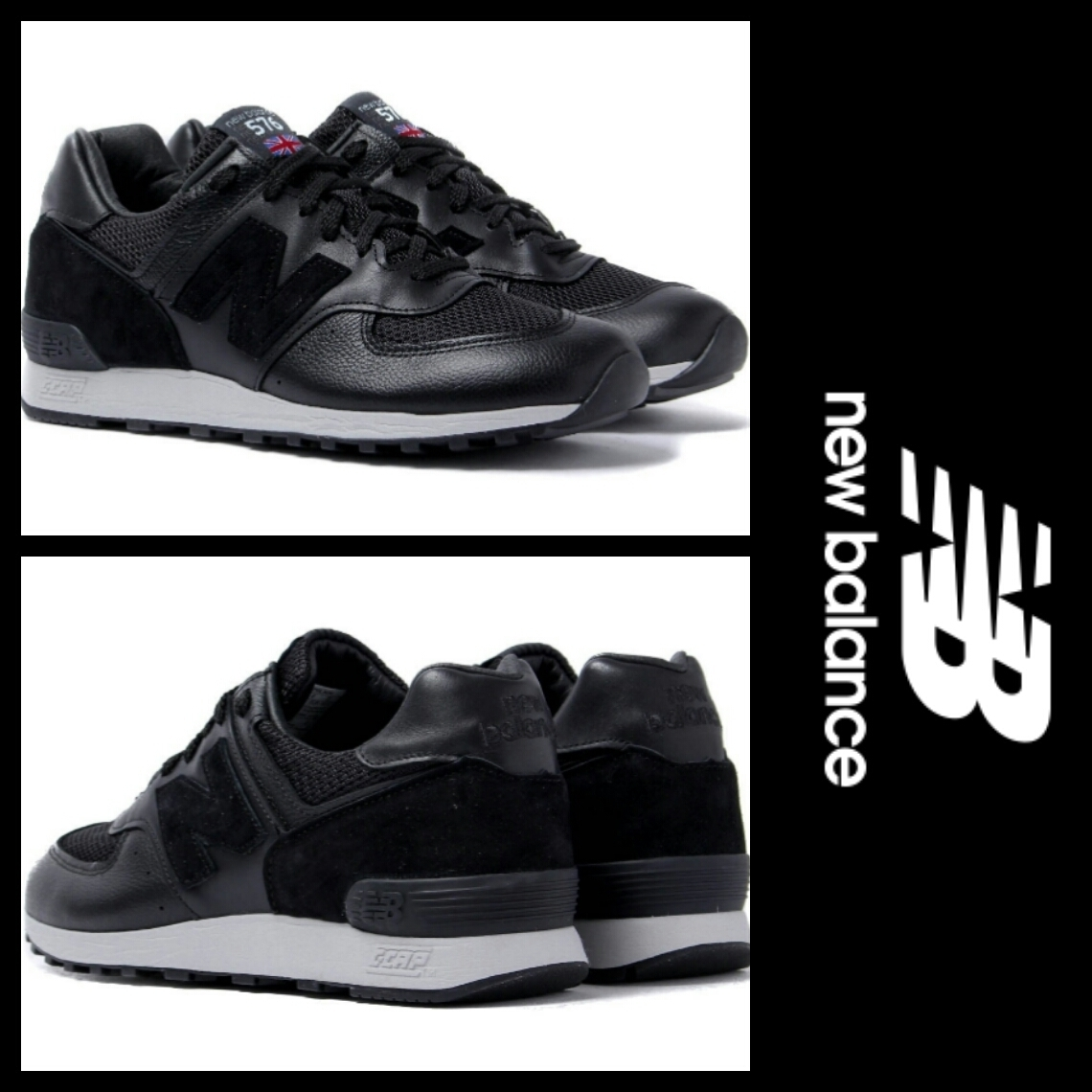 NEW BALANCE 576 MADE IN ENGLAND BLACK TRAINERS ★