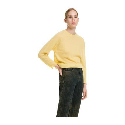 日本未入荷★BIMBA Y LOLA★Slim-fit yellow jumper