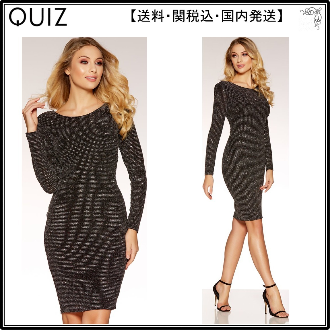 【海外限定】Quiz人気ドレス☆Black Glitter Long Sleeve Midi D