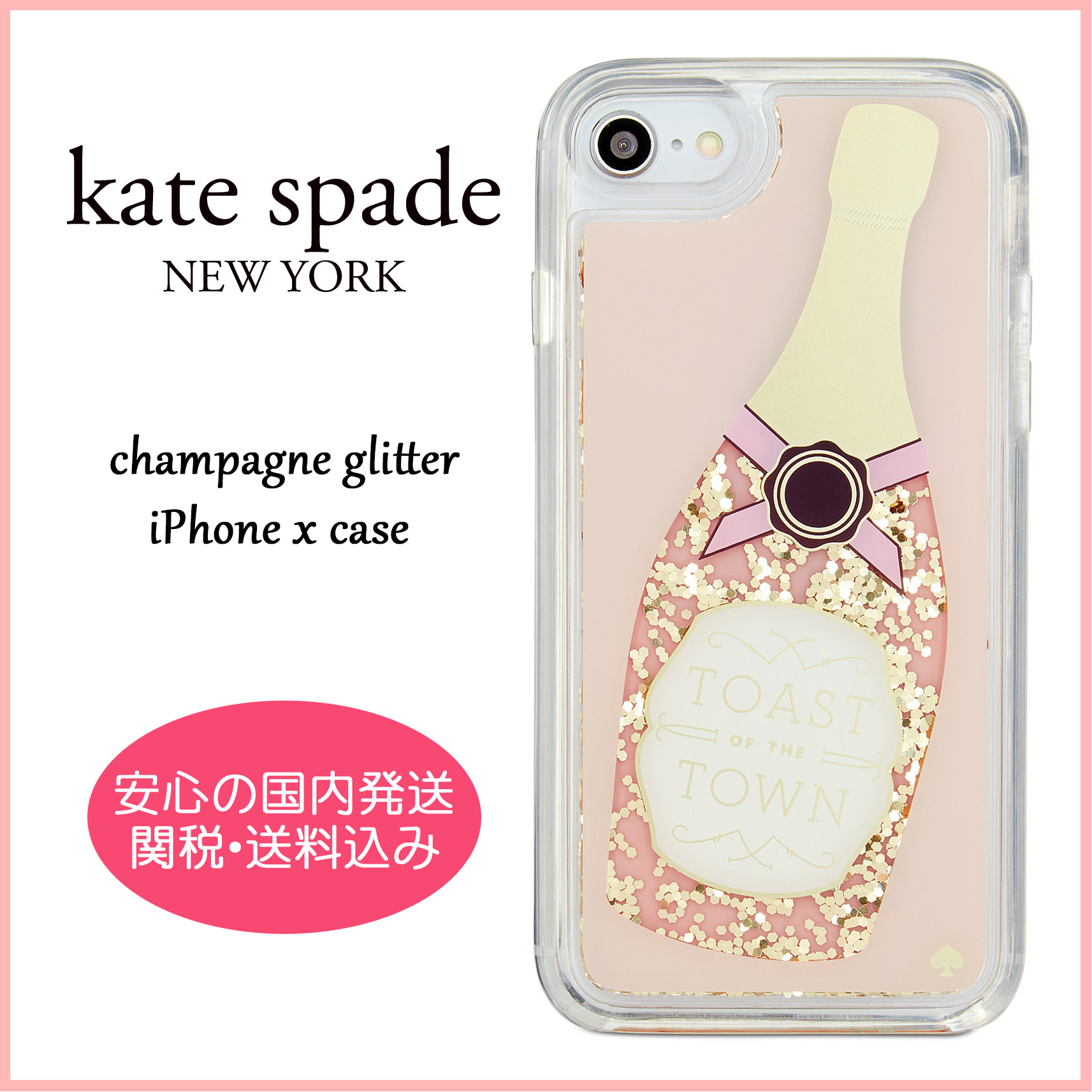 【国内発送】CHAMPAGNE GLITTER IPHONE X CASE セール