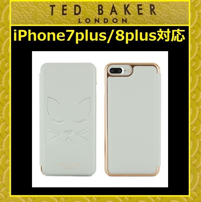 TED BAKERテッドベイカー手帳型鏡付  iPhone8plus/7plus■K400