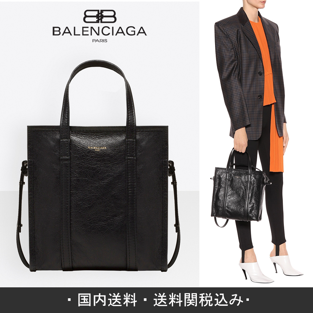 [BALENCIAGA] Bazar Shopper Bag [関税・送料込]
